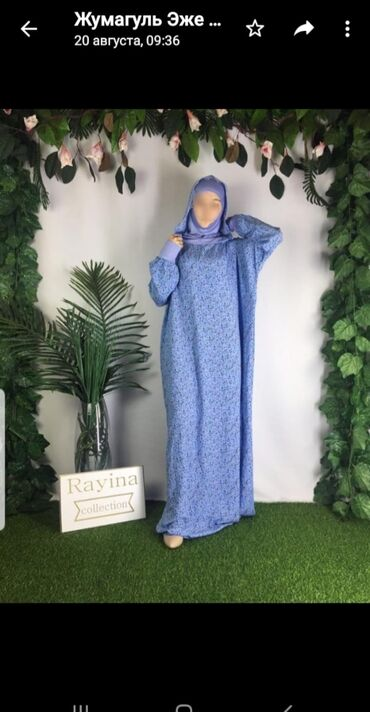 платье футляр голубое в Кыргызстан: Намазник +Химары. Ткань штапель. Размер стандарт
