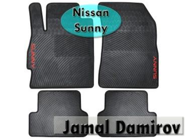 Bakı şəhərində Nissan Sunny üçün silikon ayaqaltilar.