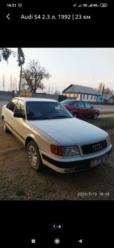 Audi S4 2.3 л. 1993