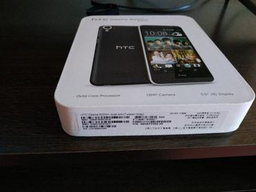 HTC в Кыргызстан: Телефон HTC3g все работает отлично, аккумулятор телефона в порядке