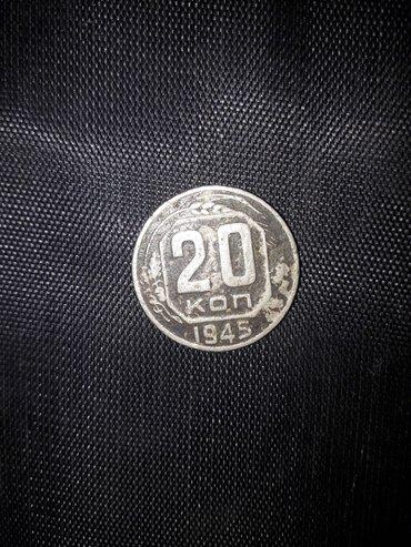 Bakı şəhərində 1945 ci il
