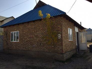 продаю автобус в Кыргызстан: Продам Дом 90 кв. м, 4 комнаты
