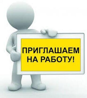 13344 объявлений: Требуются Рабочие в цех по производству Евро-Брусчатки
