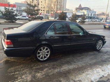 Mercedes-Benz S500Чистый немецКузов: 140Год выпуска: в Бишкек