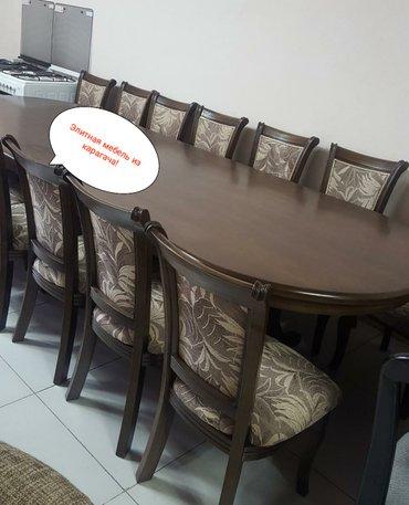 Элитная мебель из натурального в Бишкек