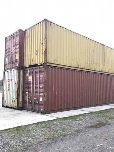 Продаю контейнер высокий морские г.Бишкек Прозьба звонить до 20.00. в Бишкек
