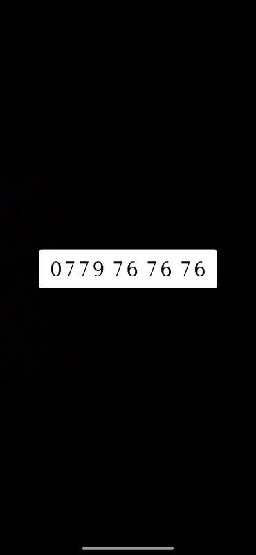 сим карта oi в Кыргызстан: Продаю красивый номер. При покупке сразу переоформление