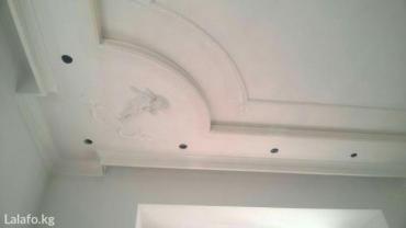 Отделканын баардык турун жасайбыз натяжные потолок в Бишкек