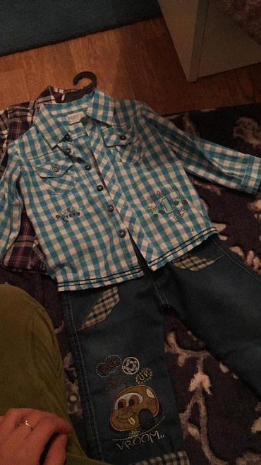 Срочно продам джинсы и рубашку новые