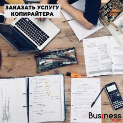 услуги зил в Кыргызстан: Заказать услугу копирайтераПишем продающие текста за 2-5 дней! Пишем