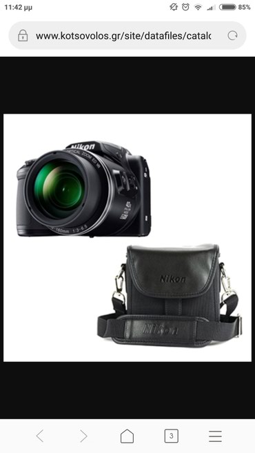 Nikon Coolpix B500 σε άριστη καταστασταση. Στην τιμή εκτός από την
