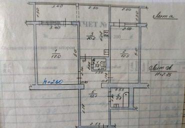 Продам 2 -х комнатную квартиру в центре в Бишкек