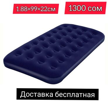 Матрас надувной Bestway + доставкаРазмеры: Длина 1.88 м Ширина : 99 см
