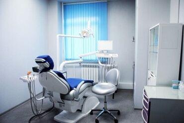 Сдается в аренду стоматологический кабинет.Квадратура 24м2.Есть