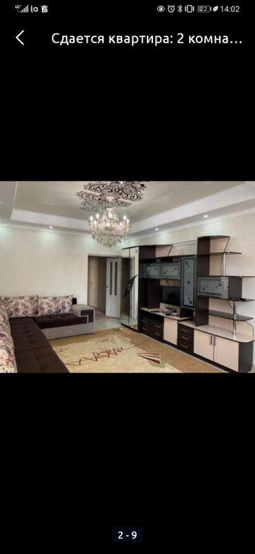 Квартиры - Кок-Ой: Сдается квартира: 2 комнаты, 85 кв. м, Кок-Ой