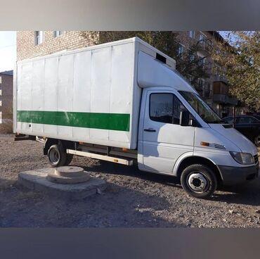 Нужна грузовая машина до для переезда с Бостери в Бишкек(03.12.2020 -
