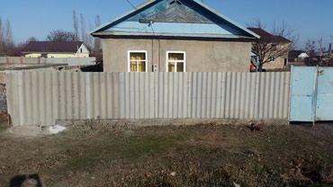Продаю дом в Шопоков