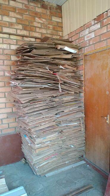 прием макулатуры бишкек адреса в Кыргызстан: Прием картона и макулатуры сами вывозим