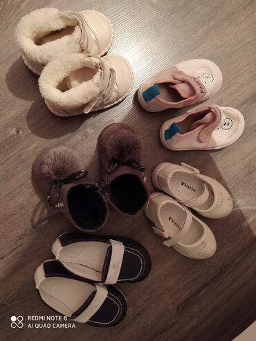 детская лечебная обувь в Азербайджан: Ayaqqabılar hamisi 0_1yas yarıma kimi oğlan üçün olan 0_2yasa qədərdi