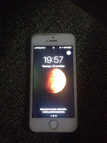 Айфон 5s 16gb белый , зарядник , наушник , чехол , коробка, отпечатка  в Ош