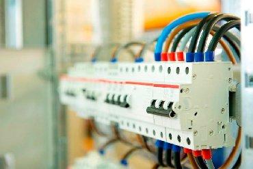 услуги репетиторов в Кыргызстан: Услуга электрика работаю качественно и недорого