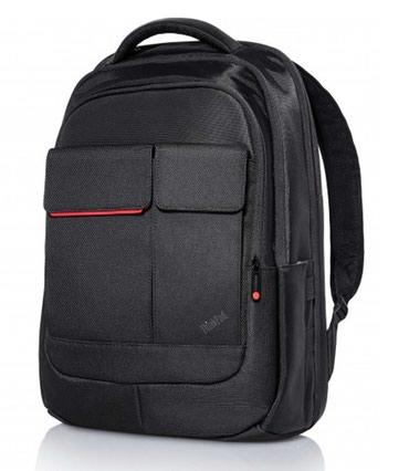 Noutbuklar üçün örtülər və çantalar Azərbaycanda: Lenovo ThinkPad Professional BackpackMarka: LenovoModel: ThinkPad