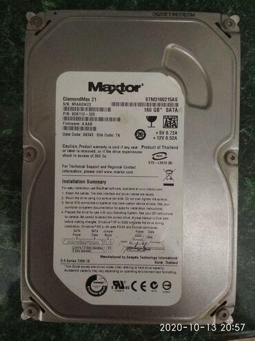 Продаю жёсткий диск SATA на 160gb в отличном состоянии без бэдов и