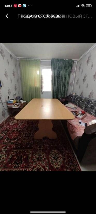 Продаю стол большой