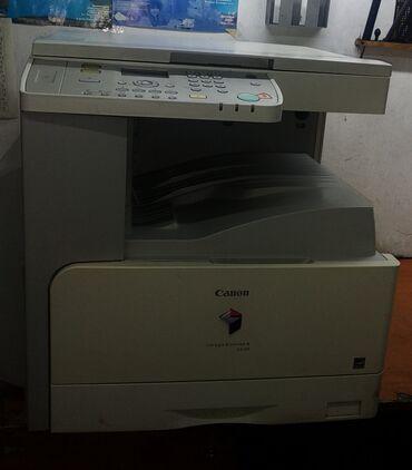 Принтер+копировальный аппарат Canon Ir 2420 A3,A4,A5