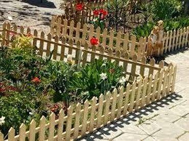 Лето время цветов и овощей создайте свою клумбу с нашими заборчиками.д
