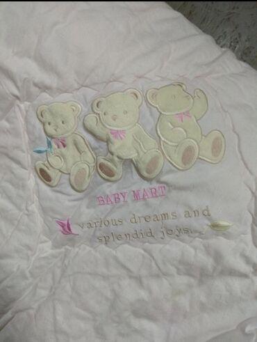 Конверт одеяло для девочки, отдам за 400 сом
