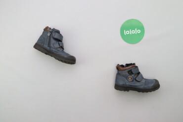 Дитячі черевики Fashion, p. 24    Довжина підошви: 17 см  Стан дуже га