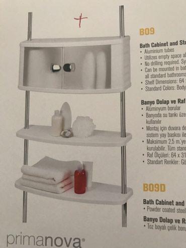 Hamam-tualet dolabi. Yerden tavana qeder hundurluk tenzimlene bilir( в Bakı
