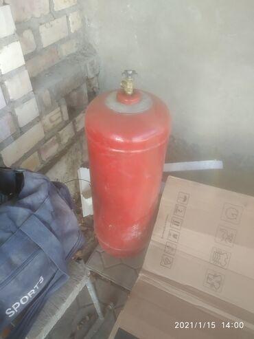 кофемашина газовая в Кыргызстан: Газ балон 50 литр