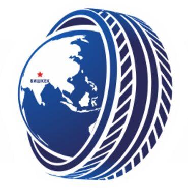 225 50 17 зимние шины в Кыргызстан: Мир Шин Легковые новые шины. Качественные бренды. Шины оптом и