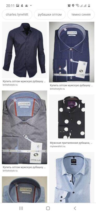 коктейльное платье синего цвета в Кыргызстан: Рубашки мужские.одеты по разу приглашённые. Турция.х.б.длинный
