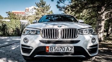 стекло зеркала в Кыргызстан: BMW X4 2014