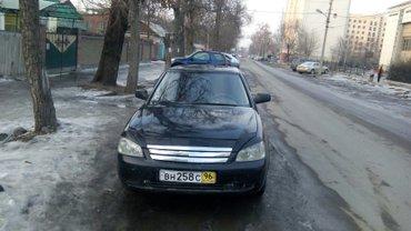 .Продаю не торопясь за машину не в Бишкек