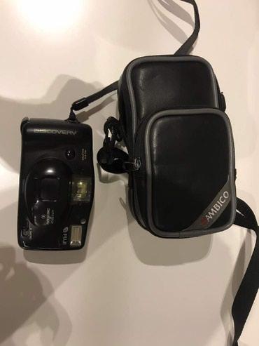 Срочно продаю Плёночный фотоаппарат в Бишкек