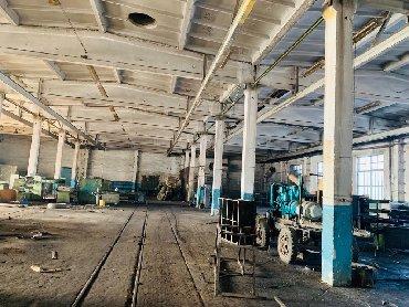 Шифер кант - Кыргызстан: Продаем промышленную базу в Чуйской обл. в 20 км от г. Бишкек в селе Л