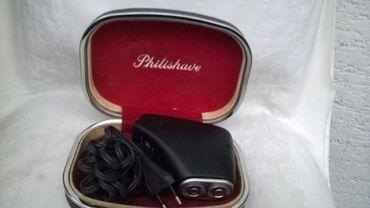 Philips xenium x128 - Srbija: Aparat za brijanje Philips u kutiji,kao nov