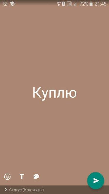 audi 100 2 2 мт в Кыргызстан: Куплю двигатель на audi 100 объем 1.8