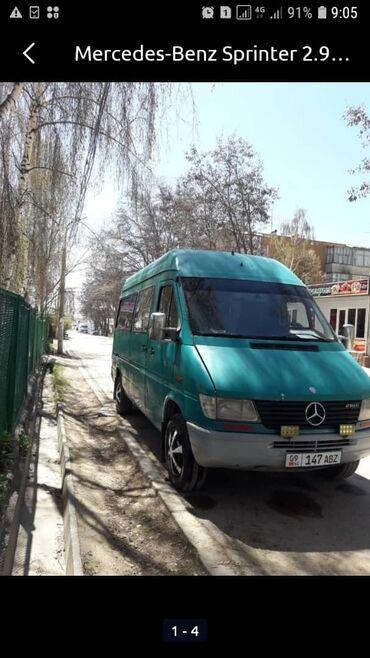 chasy diesel dz1295 в Кыргызстан: Mercedes-Benz Sprinter 2.9 л. 1997