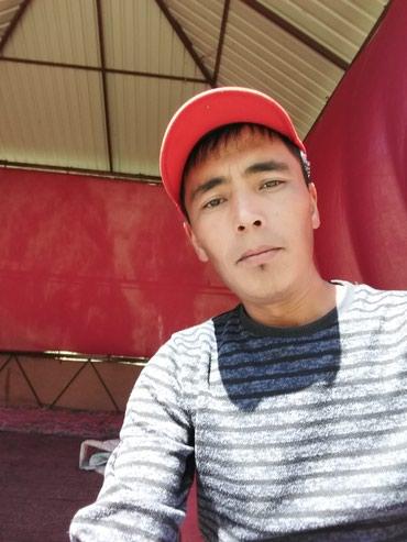 Жумуш издейм в Бишкек