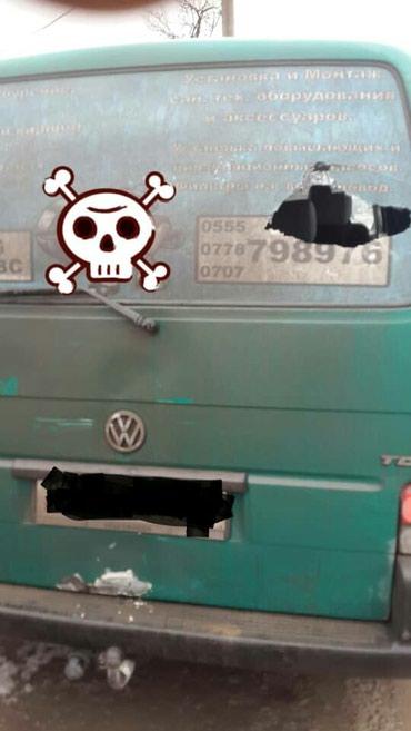 Куплю заднюю крышку VW T-4. В хорошем в Бишкек