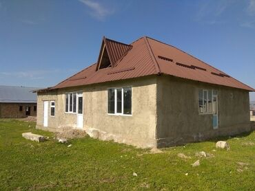 cisternu 5 kub в Кыргызстан: Продам Дом 200 кв. м, 5 комнат