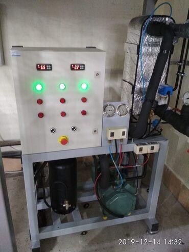 жидкий кальций бишкек in Кыргызстан   ВИТАМИНЫ И БАД: Чиллер для охлаждения жидких продуктов.Применяется в молочном