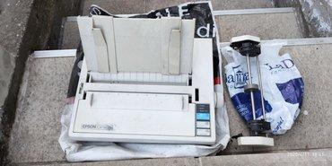 PDA i oprema | Srbija: Stari stampac