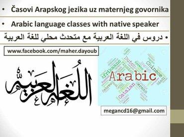 Možete da me kontaktirate na e-mail ili facebook - Belgrade