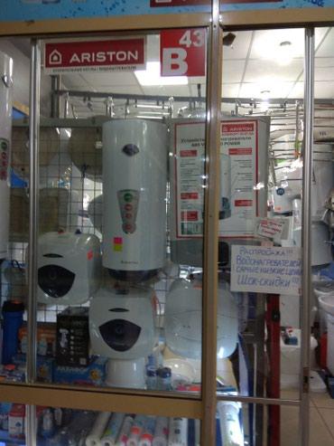 тэн для горячей воды в Кыргызстан: Водонагреватели накопительные электрические фирмы Аристон